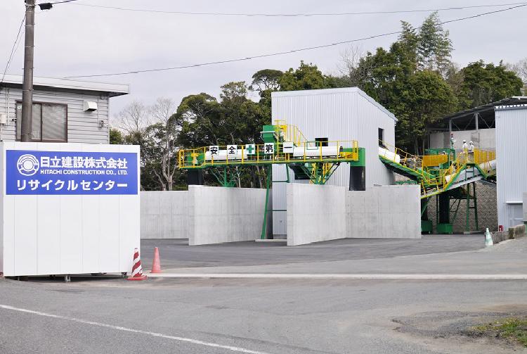 リサイクルセンター外観