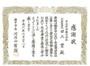 柳井市公共下水道管渠布設工事