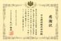 平成27年9月関東・東北豪雨災害の応急対策に対する感謝