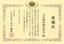 平成28年熊本地震災害応急対策